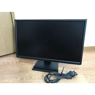 アイオーデータ(IODATA)のモニター IODATA製 LCD-MF226XDB [21.5インチ ブラック](ディスプレイ)