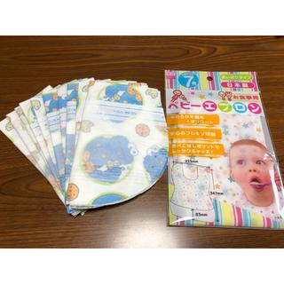 コストコ(コストコ)のベビー紙エプロン 15枚(お食事エプロン)