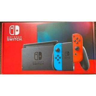 ニンテンドースイッチ(Nintendo Switch)の【本日限定】Nintendo Switch ネオン(家庭用ゲーム機本体)
