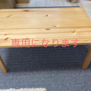ムジルシリョウヒン(MUJI (無印良品))の無印良品ローテーブル(ローテーブル)