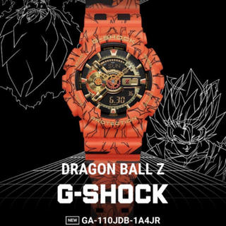 ジーショック(G-SHOCK)の新品 カシオ G-SHOCK ドラゴンボールZ GA-110JDB-1A4JR(腕時計(デジタル))