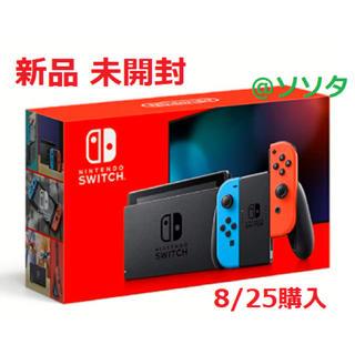 ニンテンドースイッチ(Nintendo Switch)の新品 Nintendo Switch ニンテンドースイッチ 本体 ネオン(家庭用ゲーム機本体)
