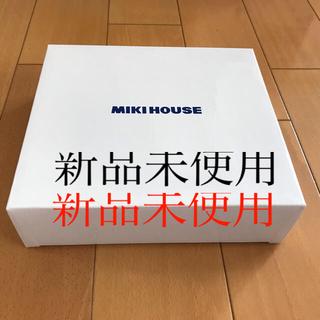 ミキハウス(mikihouse)のミキハウス フォトフレーム付きポケット式ミニアルバム(アルバム)