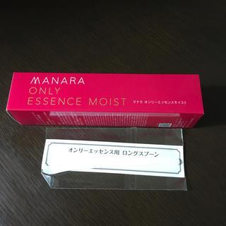 マナラ(maNara)の毛穴を引き締め、しみ・しわ・たるみにも! マナラオンリーエッセンス モイスト(オールインワン化粧品)