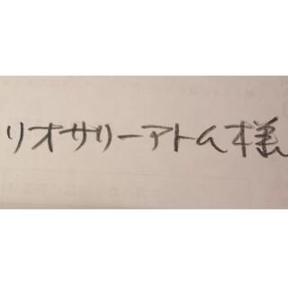 ミキモト(MIKIMOTO)のミキモト フォトフレーム、バッグチャーム(フォトフレーム)