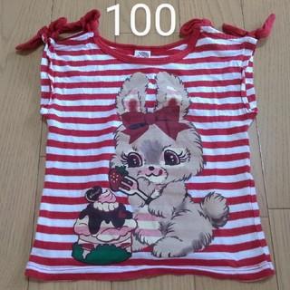 フォーティーワン(FORTY ONE)のフォーティーワン タンクトップ 100サイズ(Tシャツ/カットソー)