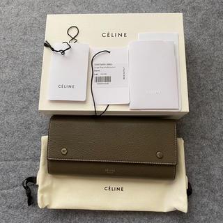 セリーヌ(celine)のセリーヌ LARGE FLAP MULTIFUNCTION 長財布(財布)