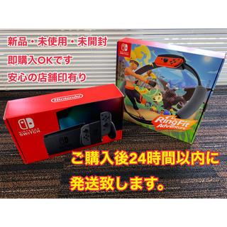 ニンテンドースイッチ(Nintendo Switch)のリングフィットアドベンチャー ニンテンドースイッチ セット(家庭用ゲーム機本体)
