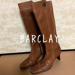 バークレー(BARCLAY)の【BALCLAY】日本製 本革 ロングブーツ 11(ブーツ)