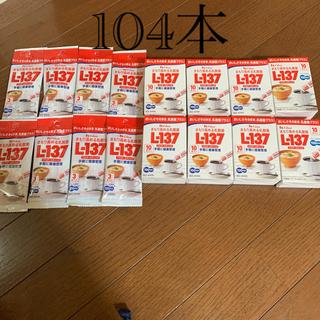 ハウスショクヒン(ハウス食品)のハウス乳酸菌L-137 104本(その他)