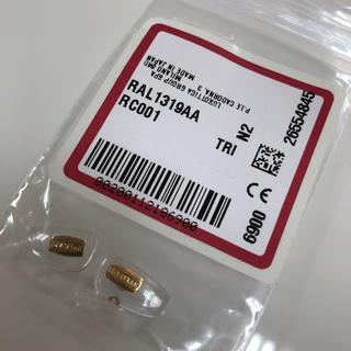 ブルガリ(BVLGARI)のBVLGARI ブルガリ メガネ サングラス 純正品 鼻パッド ノーズパッド (サングラス/メガネ)