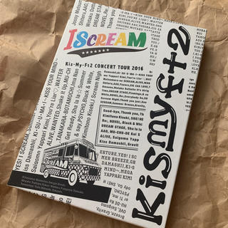 キスマイフットツー(Kis-My-Ft2)のCONCERT TOUR 2016 I SCREAM DVD(ミュージック)