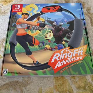 ニンテンドースイッチ(Nintendo Switch)のリングフィット(家庭用ゲームソフト)