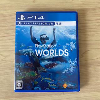 プレイステーションヴィーアール(PlayStation VR)のPlayStationVR WORLDS プレステーションVR ソフト(家庭用ゲームソフト)