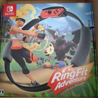 ニンテンドースイッチ(Nintendo Switch)のリングフィット アドベンチャー 任天堂 スイッチ(家庭用ゲームソフト)