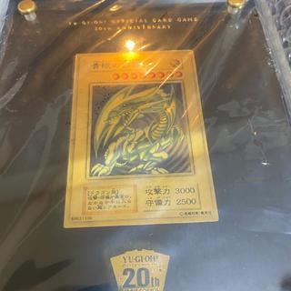 ユウギオウ(遊戯王)の純金ブルーアイズ(シングルカード)