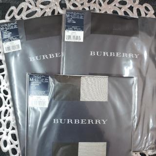バーバリー(BURBERRY)のBURBERRY ストッキング 新品未開封未使用♪(タイツ/ストッキング)