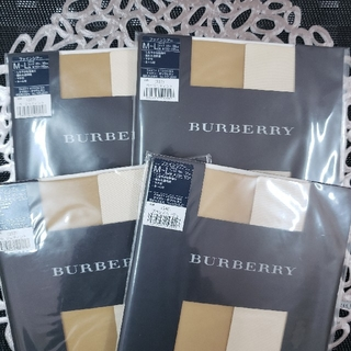 バーバリー(BURBERRY)のBURBERRY ストッキング 4つ 新品未開封未使用!(タイツ/ストッキング)