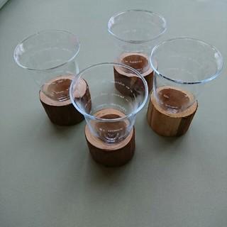 フェリシモ(FELISSIMO)のFELISSIMO  グラス 4個セット(グラス/カップ)