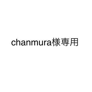 コモリ(COMOLI)の【希少】NEATニートTURPAN SATINトルファルサテンWIDEワイド黒(チノパン)