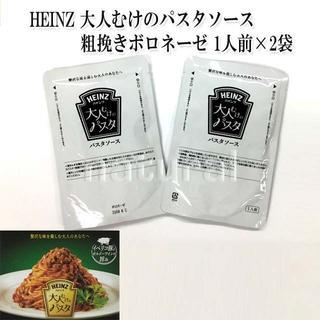 コストコ(コストコ)のHEINZ 大人むけのパスタソース 粗挽きボロネーゼ 1人前×2袋(レトルト食品)