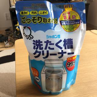 シャボンダマセッケン(シャボン玉石けん)の洗濯槽クリーナー(洗剤/柔軟剤)