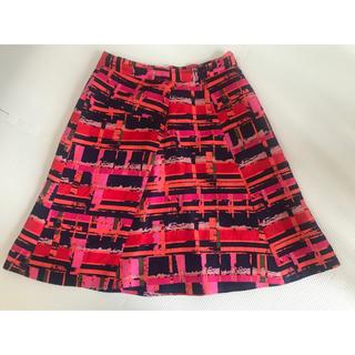 エディション(Edition)のBACCA Aラインスカート(ひざ丈スカート)