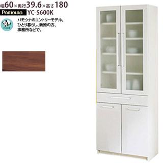 オオツカカグ(大塚家具)のyスケさん専用パモウナ日本製 食器棚 カップボード幅60cm YC-S600K(キッチン収納)