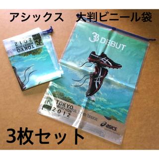 アシックス(asics)のアシックス 東京マラソン ビニール袋 大判 手荷物袋 非売品(その他)