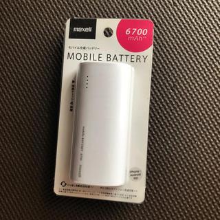 マクセル(maxell)のマクセル モバイルバッテリー(バッテリー/充電器)