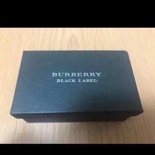 バーバリーブラックレーベル(BURBERRY BLACK LABEL)のバーバリー ブラックレーベル 空箱 空き箱(ショップ袋)