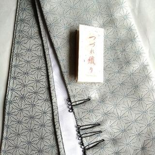新品 伊達襟 重ね襟 和装小物 水色(和装小物)