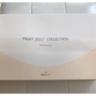 ミツコシ(三越)の彩果の宝石 フルーツゼリーコレクション 75個入(未開封)(菓子/デザート)