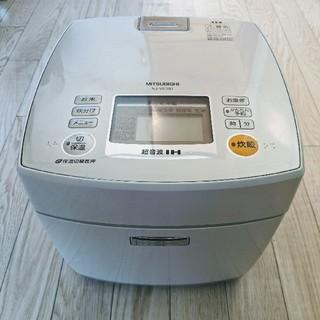 三菱 - 【値下げ中!】三菱IHジャー炊飯器1.8L NJ-VE181-C10  10合炊