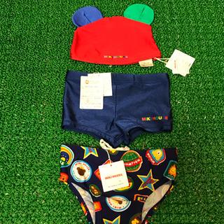 ミキハウス(mikihouse)の新品未使用 ミキハウス 水着 帽子1 パンツ2点 レトロ ビンテージ(水着)