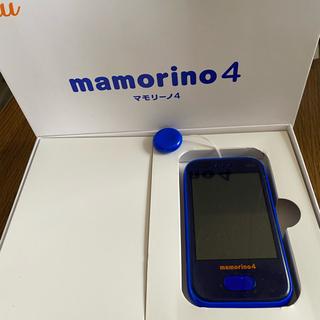 エーユー(au)のマモリーノ4 スポーティーブルー(携帯電話本体)