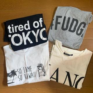 フィグアンドヴァイパー(FIG&VIPER)のfig&viper Tシャツ まとめ売り(Tシャツ(半袖/袖なし))