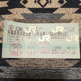 ジェイアール(JR)の☆りょうさま専用☆青春18きっぷ2回分(速達)(鉄道乗車券)