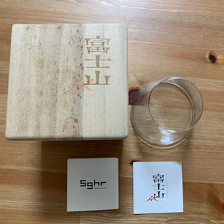 スガハラ(Sghr)のsghr 富士山グラス (グラス/カップ)