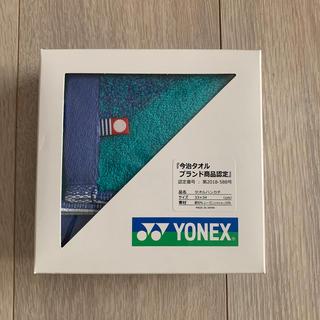 ヨネックス(YONEX)のヨネックス ハンドタオル(タオル/バス用品)