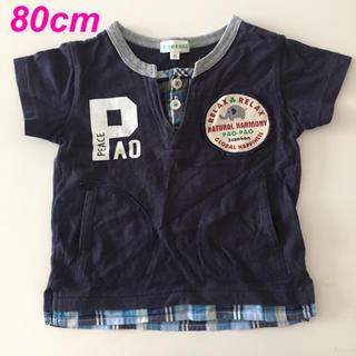 サンカンシオン(3can4on)の3can4on Tシャツ 80cm(Tシャツ)