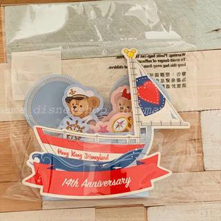 ダッフィー(ダッフィー)の🌟セール品🌟香港ディズニー14周年 ダッフィーフレンズ メモセット(ノート/メモ帳/ふせん)