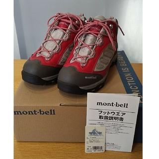 モンベル(mont bell)のこなのり1574様専用【未使用! 登山靴】mont-bell ティトンブーツ (アウトドアシューズ)