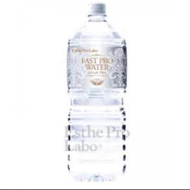 エステプロラボ ファストプロウォーター 2L×12 食品/飲料/酒の飲料(ミネラルウォーター)の商品写真