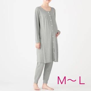 ムジルシリョウヒン(MUJI (無印良品))の無印良品 『脇に縫い目のないスムース編み長袖パジャマ』グレー(マタニティパジャマ)