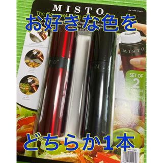 コストコ(コストコ)のコストコ オイルスプレー(調理道具/製菓道具)