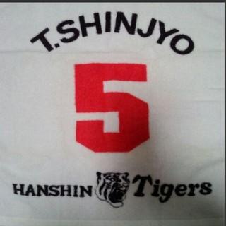ハンシンタイガース(阪神タイガース)の阪神タイガース 新庄 ハンドタオル(応援グッズ)