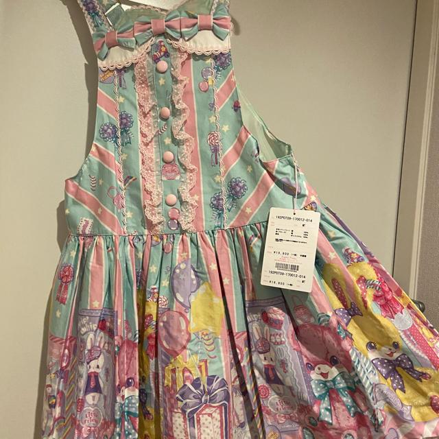 Angelic Pretty(アンジェリックプリティー)のAngelic Pretty Toy Doll Box サロペット ミント レディースのパンツ(サロペット/オーバーオール)の商品写真
