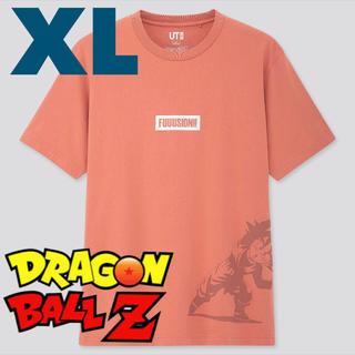 ユニクロ(UNIQLO)のXL UNIQLO ドラゴンボール FUSION Tシャツ 本田翼(Tシャツ/カットソー(半袖/袖なし))