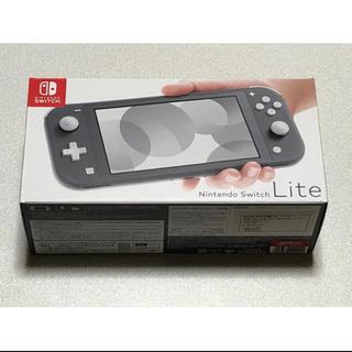 ニンテンドー スイッチライト グレー Switch right 本体(携帯用ゲーム機本体)